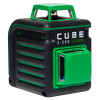 Уровень лазерный ADA CUBE 2-360 Green Professional Edition