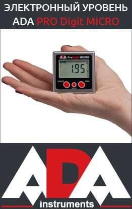 Электронный уровень ADA PRO Digit MICRO