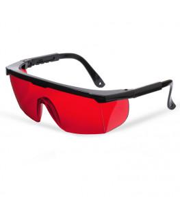 Очки лазерныеADA Laser Glasses