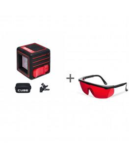 Нивелир лазерный ADA CUBE HOMEEDITION + очки лазерныеADA Laser Glasses в подарок!