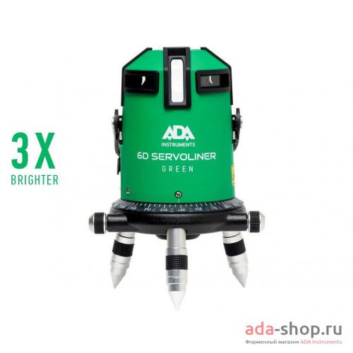 6D SERVOLINER GREEN А00500 в фирменном магазине ADA