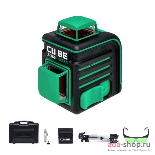CUBE 2-360 Green Ultimate Edition А00471 в фирменном магазине ADA
