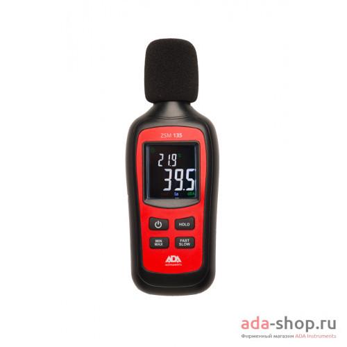 ADA ZSM 135 А00517 в фирменном магазине ADA