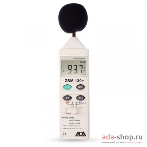 ADA ZSM 130+ А00112 в фирменном магазине ADA