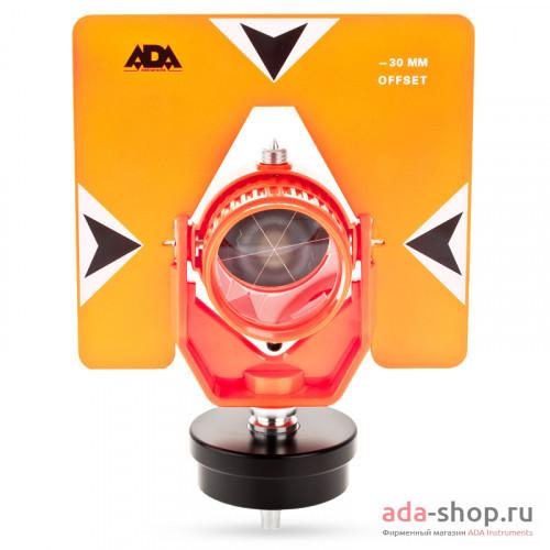 ADA AK-17 Orange А00122 в фирменном магазине ADA