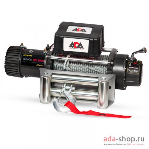 ADA WINCH SS 9500 (OFF ROAD) А00285 в фирменном магазине ADA
