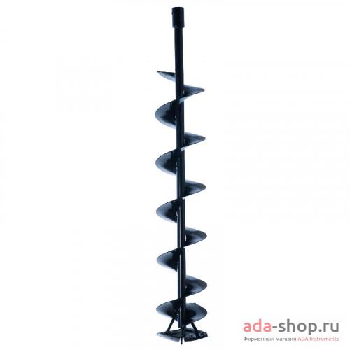 ADA Ice Drill 150 А00276 в фирменном магазине ADA