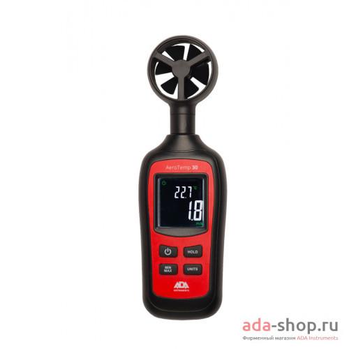 ADA AeroTemp 30 А00515 в фирменном магазине ADA
