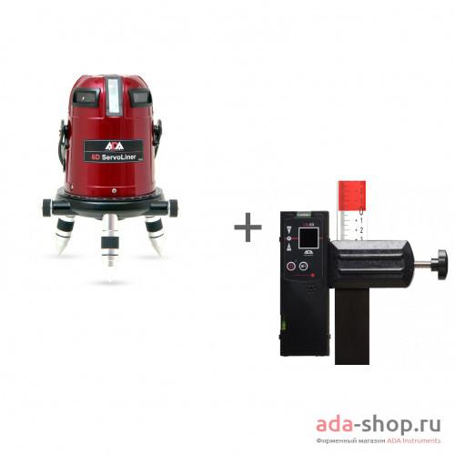 6D SERVOLINER, LR-60 А00139, А00478 в фирменном магазине ADA