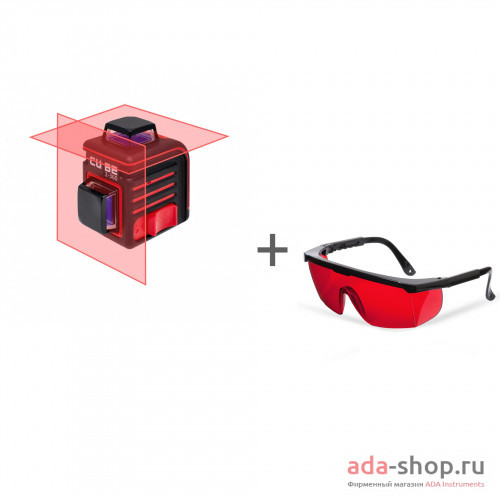 ADA CUBE 2-360 BASIC EDITION, ADA Laser Glasses А00447, А00126 в фирменном магазине ADA