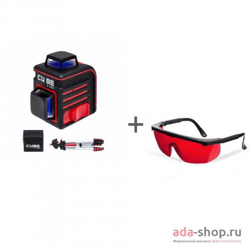 ADA CUBE 2-360 PROFESSIONAL EDITION, ADA Laser Glasses А00449, А00126 в фирменном магазине ADA