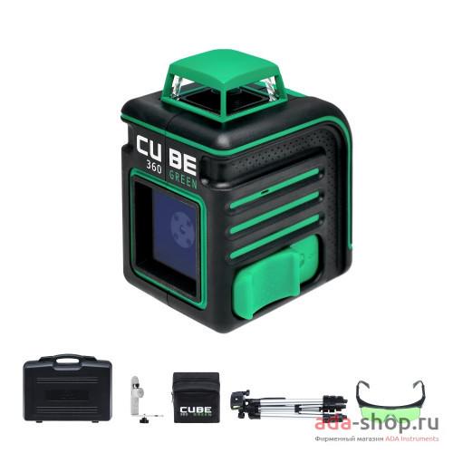 CUBE 3-360 GREEN ULTIMATE EDITION А00569 в фирменном магазине ADA