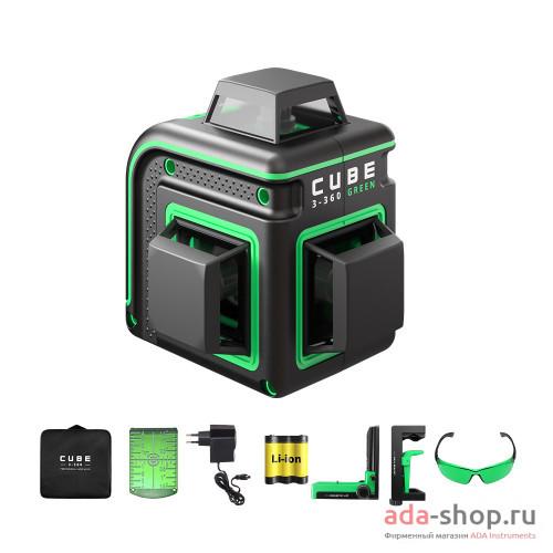 CUBE3-360 GREEN HOME EDITION А00566 в фирменном магазине ADA