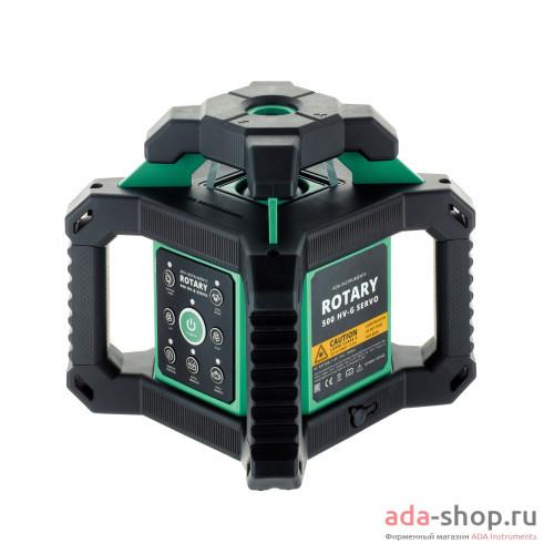ROTARY 500 HV-G Servo А00579 в фирменном магазине ADA