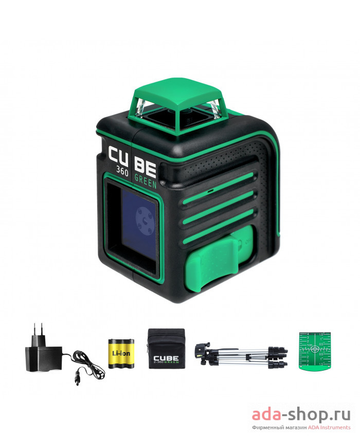 CUBE 360 Green Professional Edition А00535 в фирменном магазине ADA