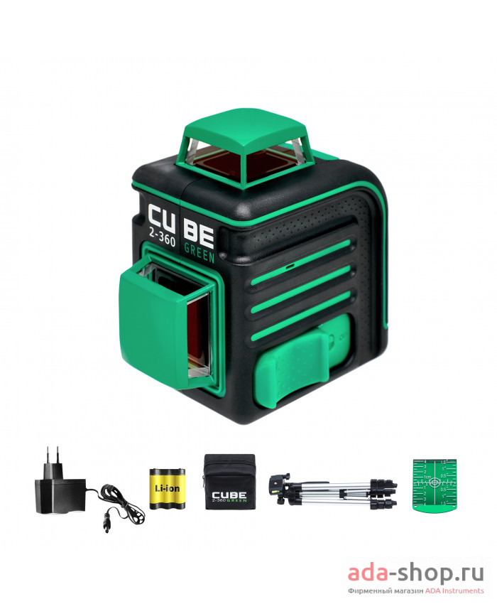 CUBE 2-360 Green Professional Edition А00534 в фирменном магазине ADA