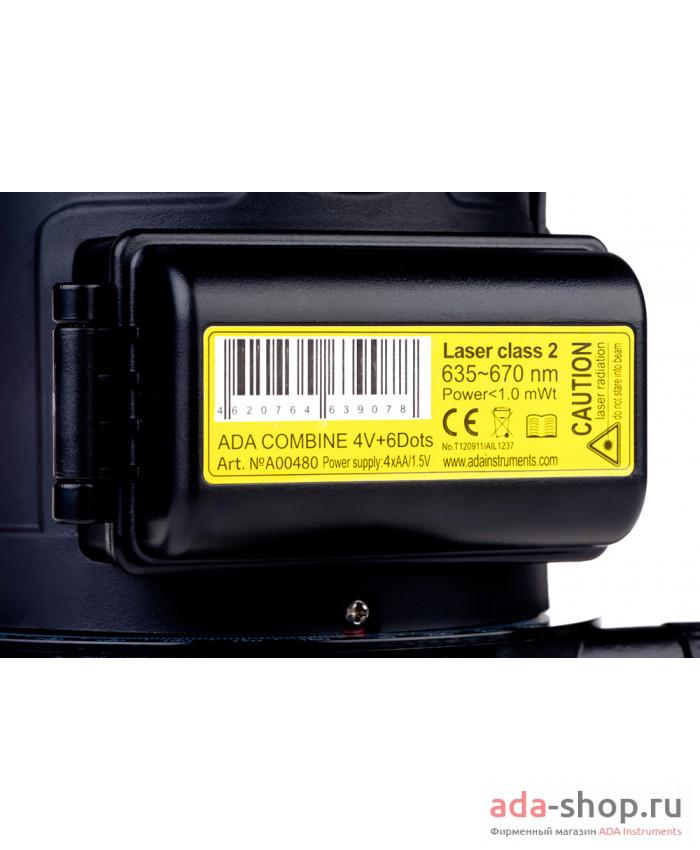 Нивелир ADA Instruments UltraLiner 360 2V - фото 11