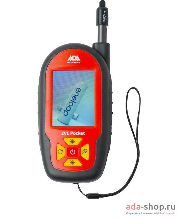 ADA ZVE Pocket А00405 в фирменном магазине ADA