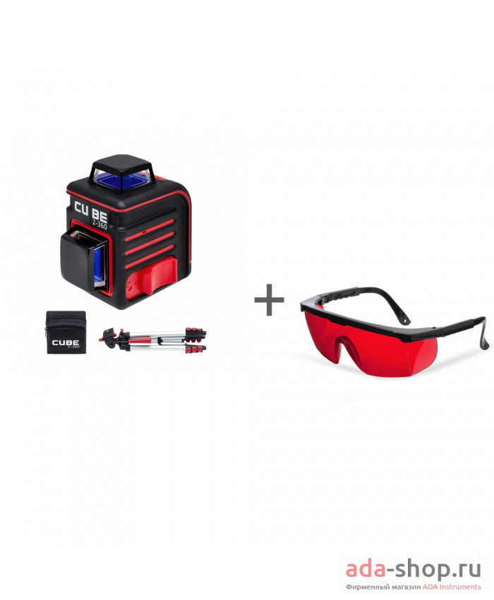 ADA CUBE 2-360 PROFESSIONAL EDITION, ADA Laser Glasses А00449, А00126 в фирменном магазине ADA