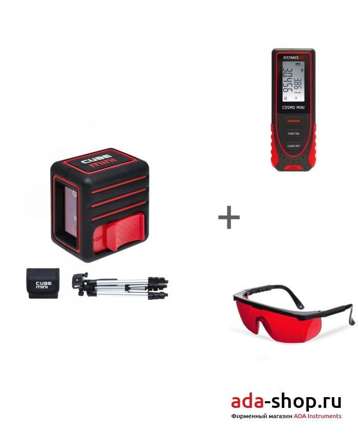 Cube Mini Professional Edition, ADA COSMO MINI, ADA Laser Glasse А00462, А00410, А00126 в фирменном магазине ADA