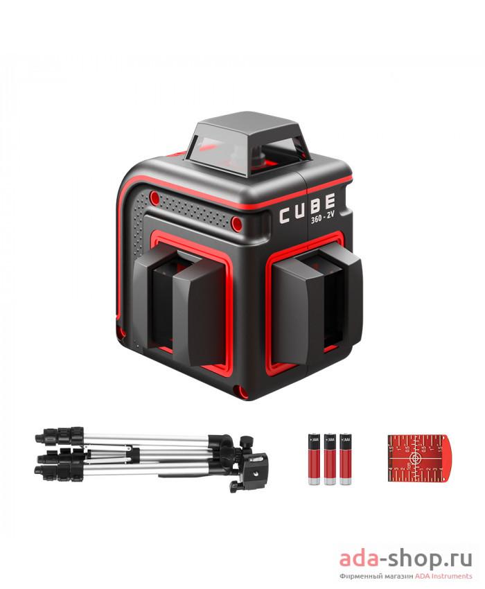 CUBE 360 2V PROFESSIONAL EDITION А00570 в фирменном магазине ADA